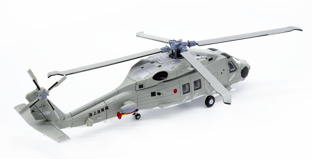 Helicóptero Mitsubishi SH-60K, Fuerza de Autodefensa Marítima de Japón (JMSDF), 1:100, Planeta DeAgostini