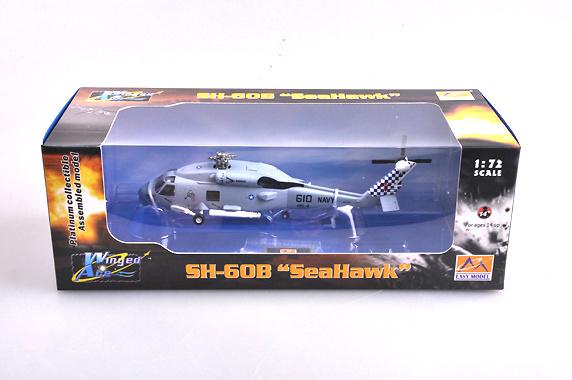 Helicóptero SH-60B