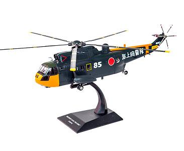 Helicóptero Sikorsky S-61A Sea King, Japón, 1:72, Planeta DeAgostini