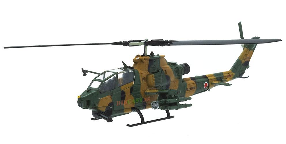 Elicottero DeAgostini AH-1S Japan Self-Defense Forces N° 62 JGSDF 1//100