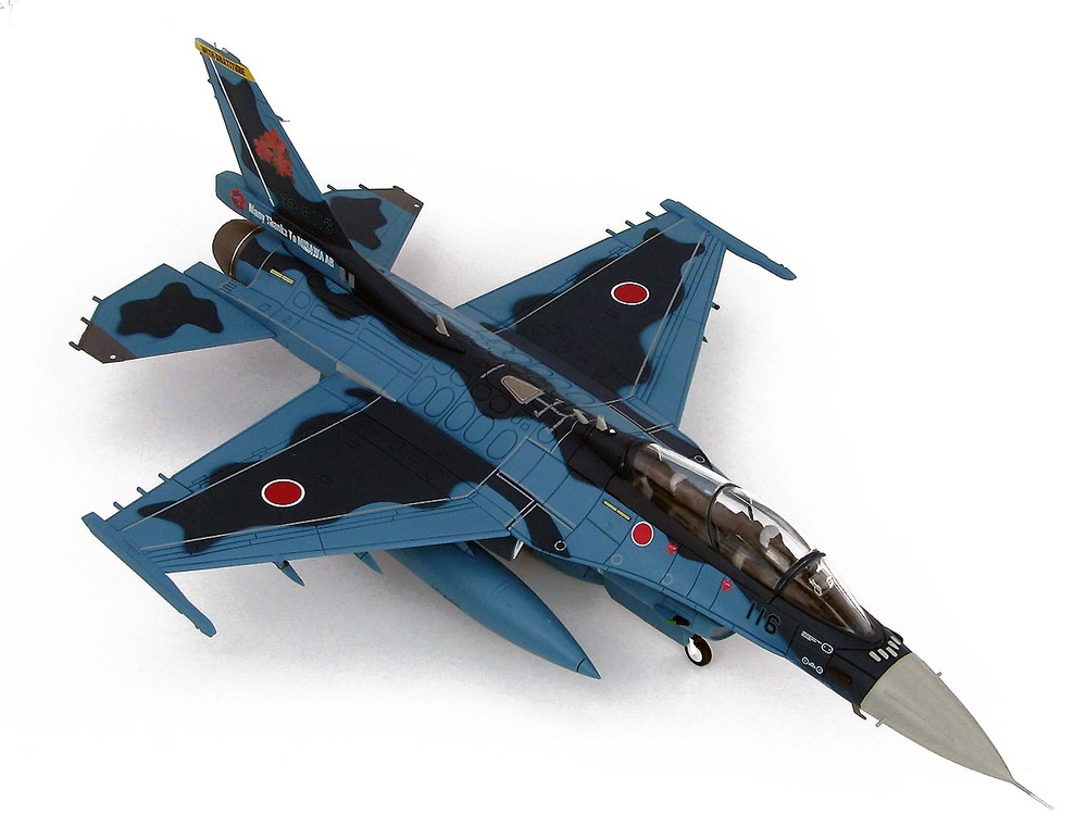 Japan F-2B