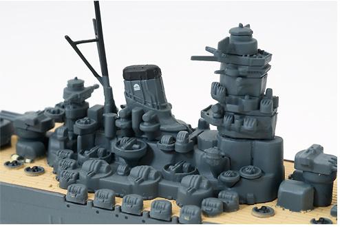 Japanese Battleship Yamato, 1937-45, 1: 1100, Eaglemoss