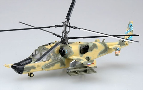 Russian Air Force Ka-50 Hokum, No. 018, 1:72, Easy Model