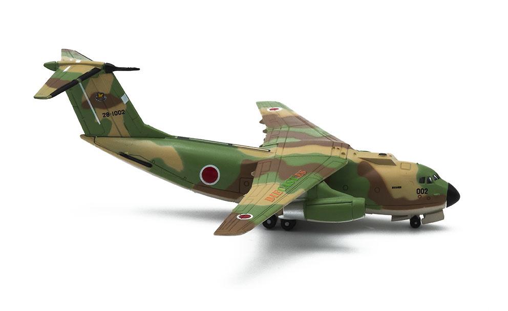 Kawasaki C-1, JASDF, Japón, 1:250, DeAgostini