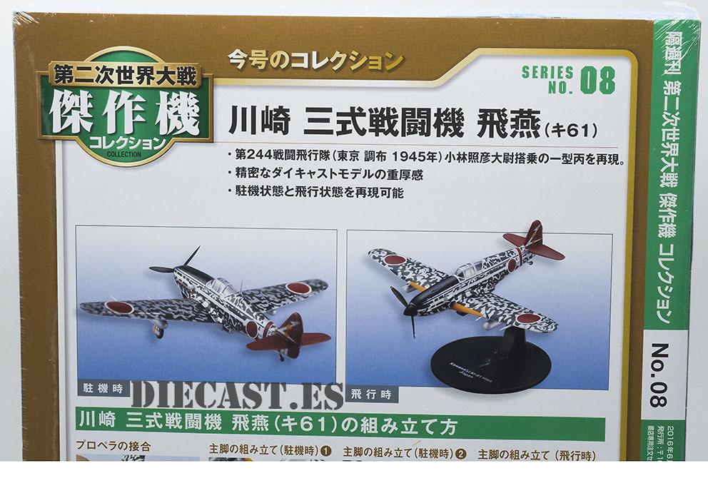 Kawasaki Ki-61 Hien, 2ª Guerra Mundial, Caza del Servicio Aéreo del Ejército Japonés, 1:72, DeAgostini