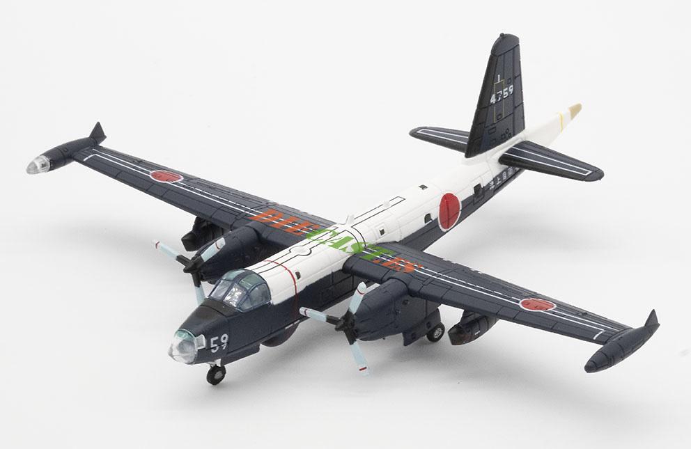 Kawasaki P-2J, Fuerza de Autodefensa Marítima de Japón (JMSDF), 1:250, Planeta DeAgostini