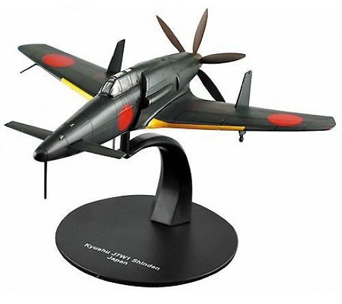 Kyushu J7W1 Shinden, 2ª G.M. Caza Servicio Aéreo Ejército Japonés, 1:72, DeAgostini