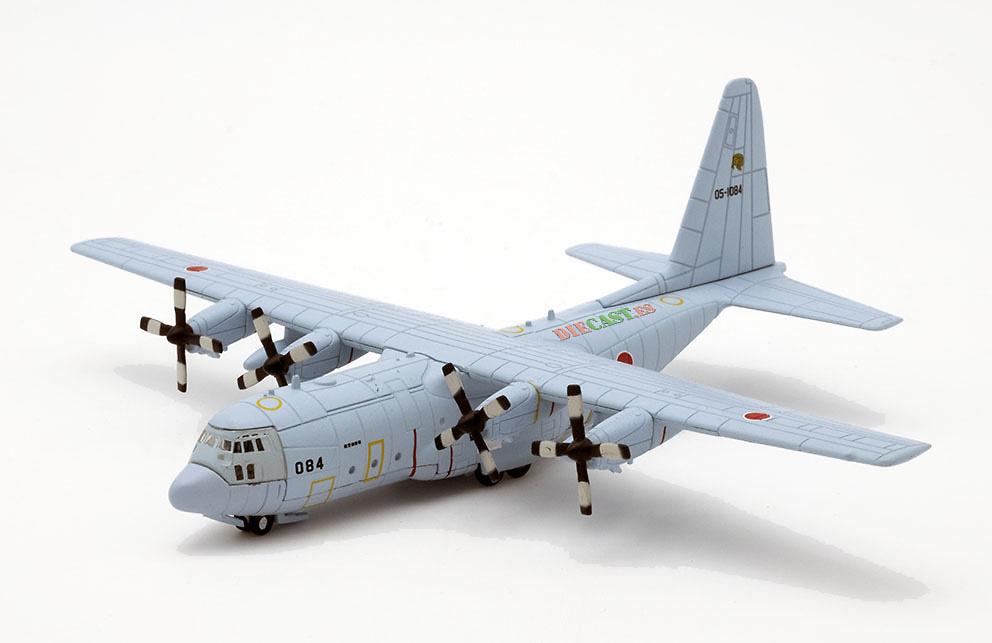 Lockheed C-130 Hercules, JASDF, Japón, 1:250, DeAgostini