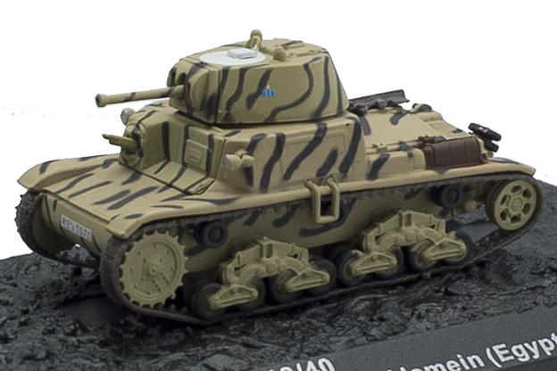 M13/40, Divisiones Corazzata
