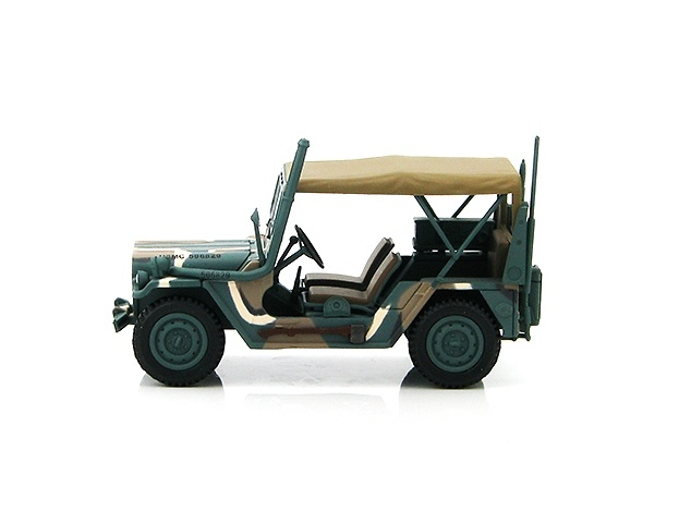 M151A2 Ford MUTT US Marine Corps, Japan, 1:48, Hobby Master