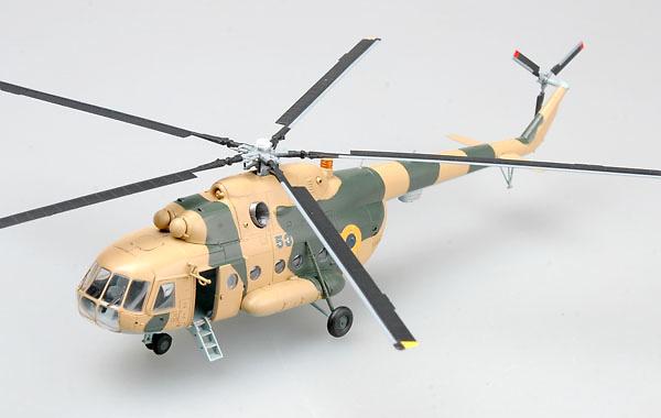 Mi-8T Blue 53, Ukraine Air Force, 1:72, Easy Model