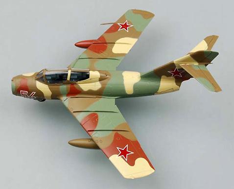 Mig-15 UTI Red 54, Fuerza Aérea Rusa, 1:72, Easy Model