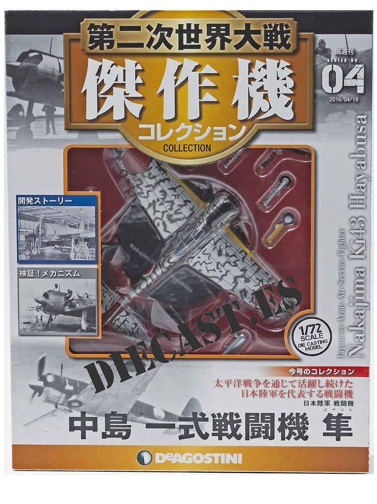 Nakajima Ki-43-II Hayabusa, 2ª G.M. Caza Servicio Aéreo Ejército Japonés, 1:72, DeAgostini