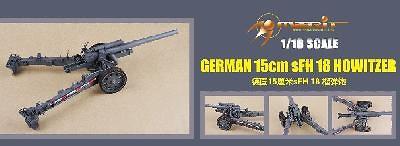 Obús 15cm sFH 18 Howitzer, Alemania, 1:16, Merit