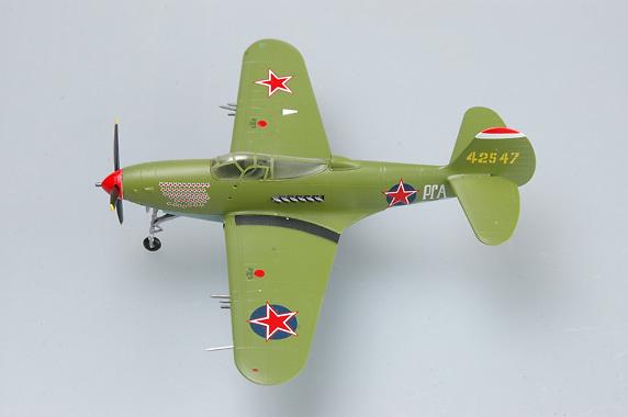 P-39Q, Ukrainian front, Airacobra, 1944 ,1:72