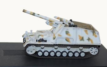 Panzerhaubhitze