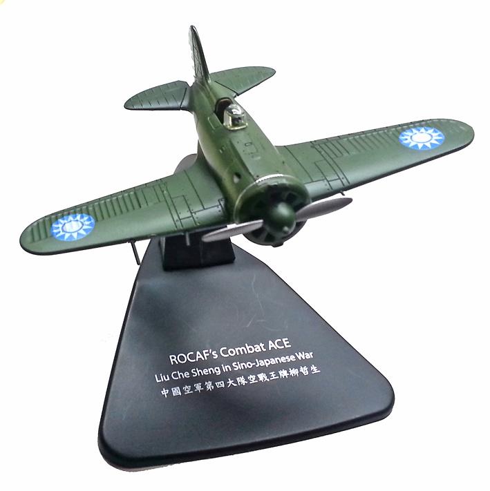 Polikarpov, Chinese Air Force, Liu Che Sheng, 1:72, Oxford