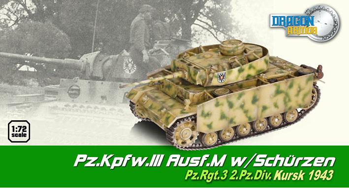 Pz.Kpfw.III Ausf.M w/Schutzen, Pz.Rgt.3, 2.Pz.Div., Kursk, 1943, 1:72, Dragon Armor