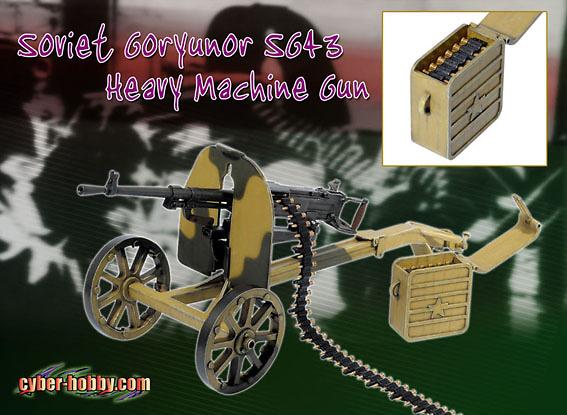 Soviet Goryunor SG43 Heavy Machine Gun, 1:6, Cyber Hobby