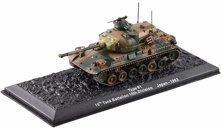 Type 61, 10th Tank Battalion, 8th Division, Japan 1993