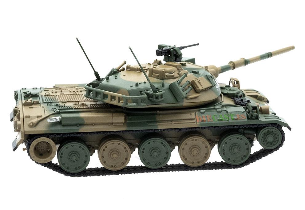 Type 74, Tanque de Combate Principal, JGSDF, Japón, 1975/88, 1:72, DeAgostini