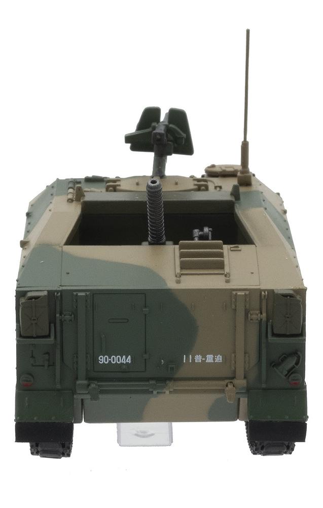 Type 96, Mortero Autopropulsado 120 mm., JGSDF, Japón, 1:72, DeAgostini