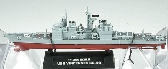USS VINCENNES CG-49, 1:1250, Easy Model