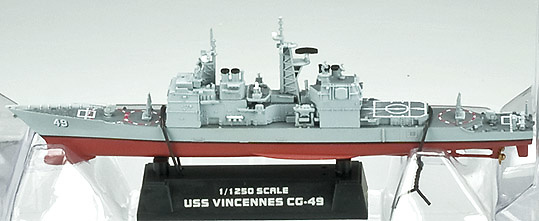USS VINCENNES CG-49, 1:1250, Easy Model