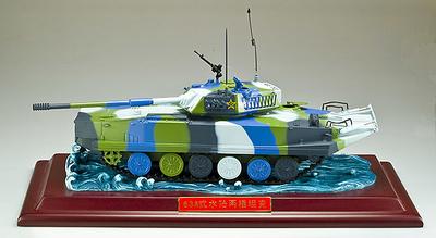 63A, Amphibian Tank, Ejército Chino, 1:30, Donart