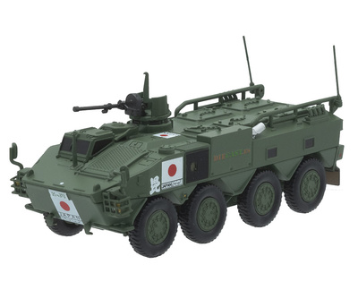 80/5000 Komatsu Type 96, armored personnel carrier, JGSDF, Japan, 1:72, DeAgostini