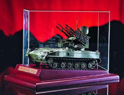 95, Vehículo de Artillería Antiaérea, Ejército Chino, 1:30, Donart