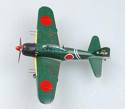 A6M5 Zero, 203rd Naval Air Squadron, Base Aérea de Omura, Prefectura de Nagasaki, Agosto, 1945, 1:72, Easy Model