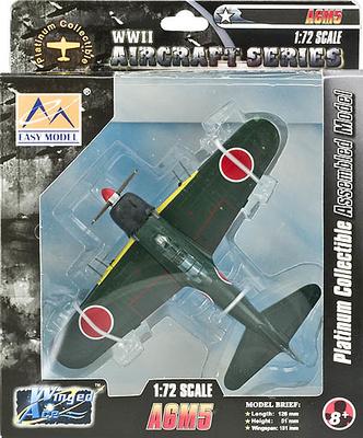 A6M5C Zero, Yokosuka Naval Wing, Yokosuka, 1945, 1:72, Easy Model