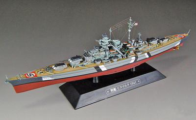 Acorazado alemán Bismarck, 1940, 1:1100, Eaglemoss
