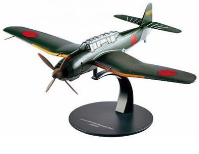 "Aichi B7A Ryusei ""Grace"", 2ª G.M., Torp./Bomb. Armada Japonesa, 1:72, DeAgostini"