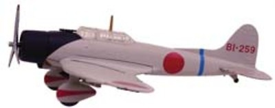 Aichi D3A1 Type 99, 1:102, Model Power