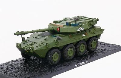 "B1 CEntauro Reggimento 3ª""Savoia Cavalleria, Iraq, 2003, 1:72, Altaya"