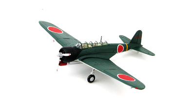 "B5N1 Type 97 Attack Bomber ""Kate"" Aircraft Carrier ""Ryujo"" Flying Group, 1942, 1:72, Hobby Master"