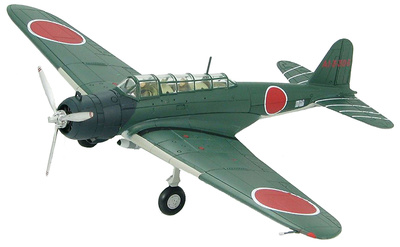 """B5N2 Type 97 Attack Bomber """"Kate"""" Aircraft Carrier Zuiho, April 1943, 1:72, Hobby Master"""