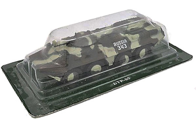 BTR-80, 98 Airbourne Div., KFOR Pristina, 1:72, DeAgostini