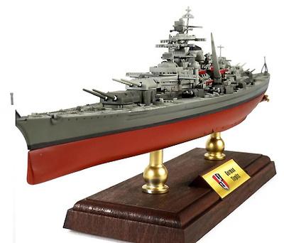 Battleship Tirpitz, Kriegsmarine, 1939-1944, 1: 700, Forces of Valor