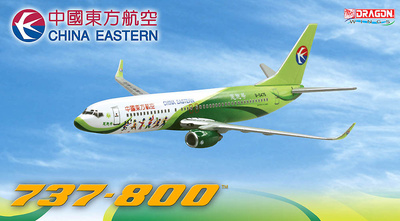 "Boeing 737-800, China Eastern Airlines ""Tujia-Enshi Livery""  B5475, 1:400, Dragon Wings"