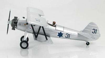 Boeing PT-17 Stearman 4X-ACH #31, Israeli Air Force, 1:48, Hobby Master