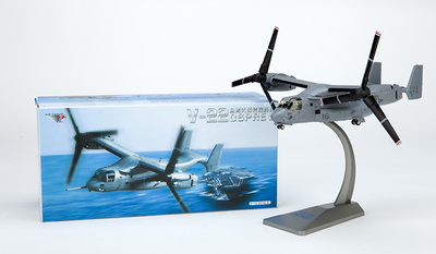 Boeing V-22 Osprey Tiltrotor, Grey, 1:72, Air Force One