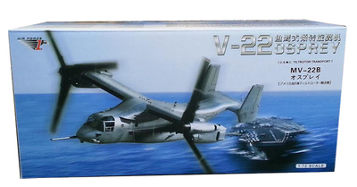 Boeing V-22 Osprey Tiltrotor - Red Fins, 1:72, Air Force One
