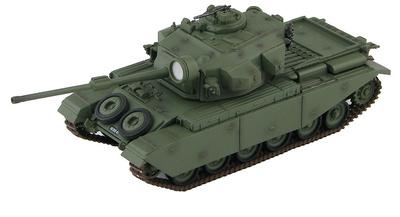 "British Centurion Mk.5/1 169041, RAAC ""War of Vietnam"", 1:72, Hobby Master"