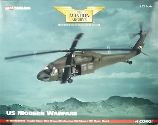 CORGI, USA, UH-60A BLACKHAWK DOUBLE VISION, 1:72