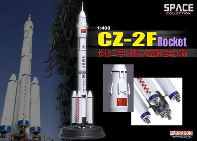 "CZ-2F, Cohete ""Larga Marcha"", China, 1:400, Dragon Space Collection"