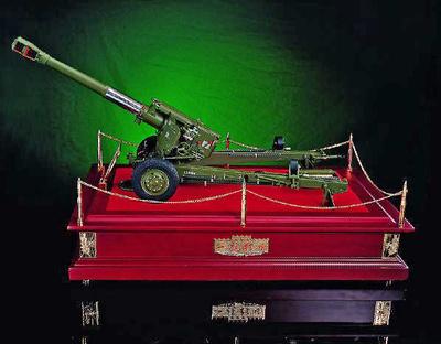 Cañón 166 Howitzer, Ejército Chino, 1:10, Donart