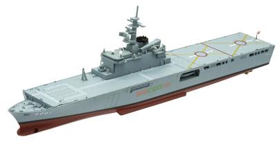 Class Osumi LPD (Landing Platform Dock), Maritime Self-Defense Force of Japan, 1: 900, DeAgostini